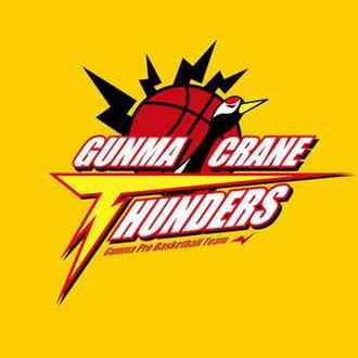 Gunma Crane Thunders - Image: Gunma Crane Thunders logo