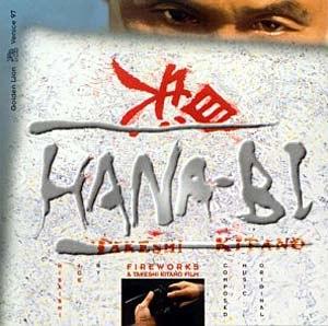 Hana-bi - Image: Hana bi Milan