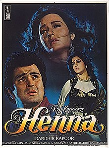 Hindi picture film heena ka video gana