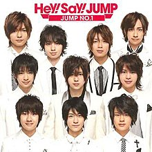 Hey! Say! JUMP - JUMP NO. 1 regular.jpg