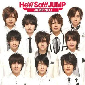 JUMP No. 1 - Image: Hey! Say! JUMP JUMP NO. 1 regular