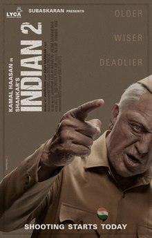 Indian 2 poster.jpg