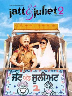 Jatt & Juliet 2 - Image: Jatt and Juliet 2