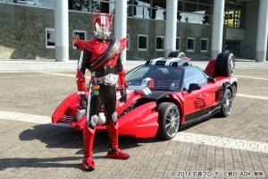 Kamen Rider Drive - Kamen Rider Drive, in his default Type Speed form, and his car Tridoron.