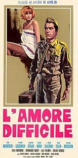<i>Lamore difficile</i> 1962 film