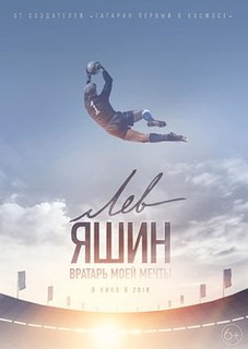<i>Lev Yashin. The Goalee of My Dreams</i> 2019 Russian film