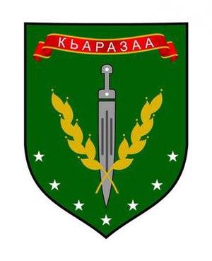 Kyarazaa - Image: Logo kyarazaa