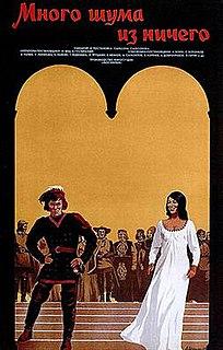 <i>Much Ado About Nothing</i> (1973 film) 1973 Soviet film by Samson Samsonov