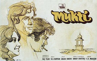 <i>Mukti</i> (1977 film)