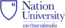 Nation University Logo.png