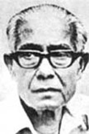 Nihar Ranjan Gupta - Nihar Ranjan Gupta