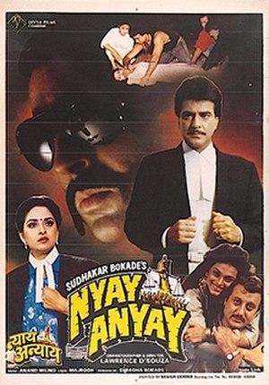 download Mere Sajana Saath Nibhana movie in dual audio movie