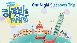 One Night Sleepover Trip - Wikipedia