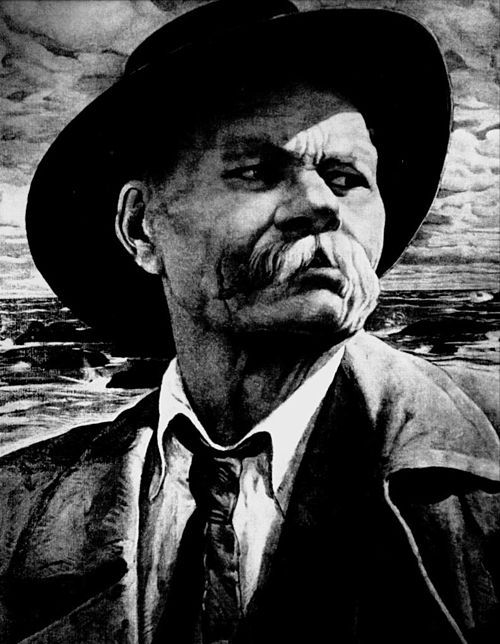 Artistic rendering of Gorky late in life Painting of maxim gorki.jpg