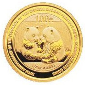 Chinese Gold Panda - Image: Panda 100Yuan B