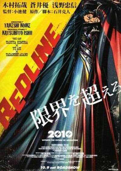 Picture of a movie: Redline
