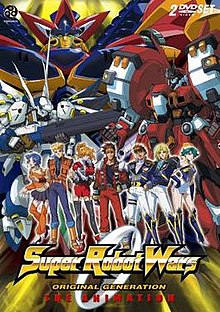 super robot wars original generation the animation wikipedia