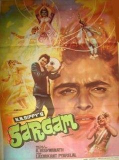 <i>Sargam</i> (1979 film) 1979 film by Kasinathuni Viswanath