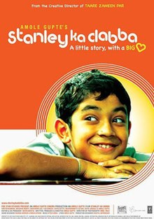 Theatrical Poster of Bollywood film Stanley Ka Dabba
