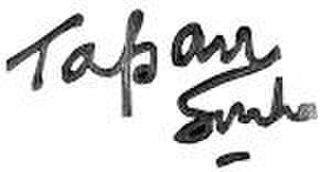 Tapan Sinha - Image: Tapan Sinha Signature