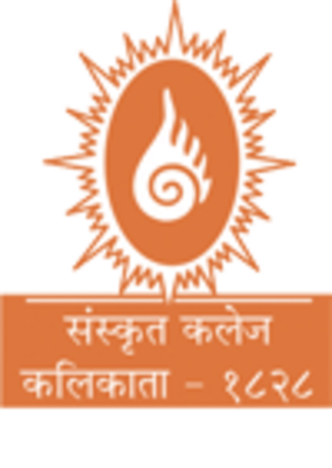 The Sanskrit College and University - Image: The Sanskrit College and University logo