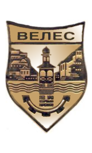 Veles Municipality - Image: Veleshki grb
