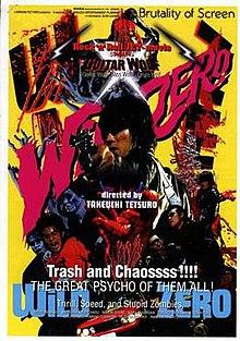 220px-Wild-Zero-755d9860.jpg