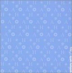 You (Ayumi Hamasaki song) - Image: You Rerelease Ayumi Hamasaki