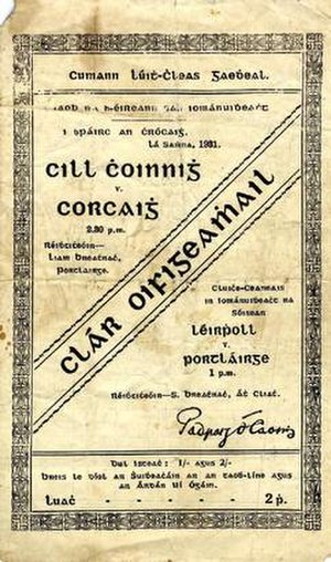 1931 All-Ireland Senior Hurling Championship Final - Image: 1931 All Ireland Senior Hurling Championship Final programme