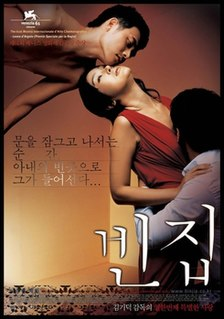 <i>3-Iron</i> 2004 South Korean film directed by Kim Ki-duk