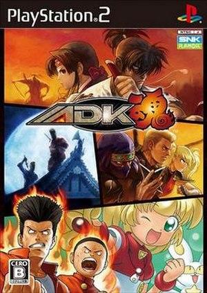 ADK Damashii - Image: ADK Tamashii Cover