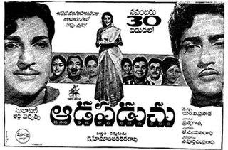 <i>Aada Paduchu</i> 1967 Indian film