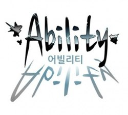 Cover of Ability volume 1