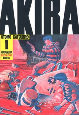 Akira Volume 1 Cover Japanese Version (Manga)