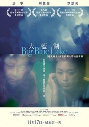 Big Blue Lake - Film poster