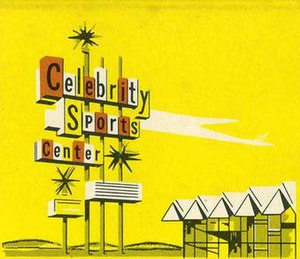 Celebrity Sports Center - An early promotional illustration of the signature Celebrity Sports Center building and sign.