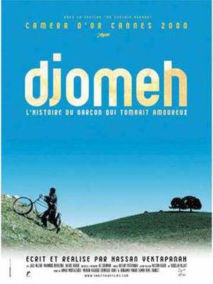 Djomeh - Film poster