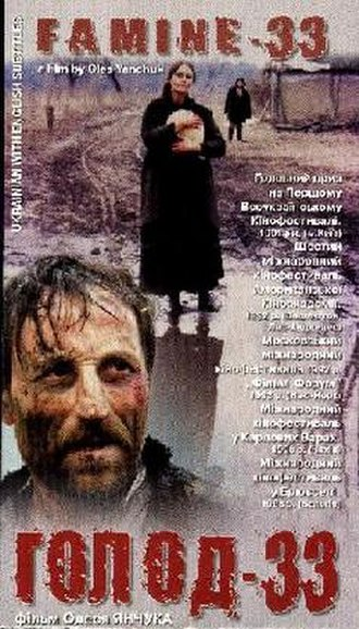 Cinema of Ukraine - Famine-33