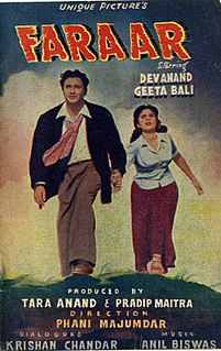 <i>Faraar</i> (1955 film) 1955 Indian film