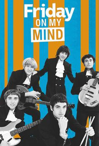Friday On My Mind (miniseries) - Poster art