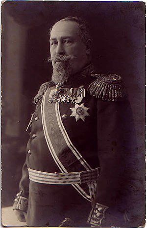 Georgi Todorov (general)
