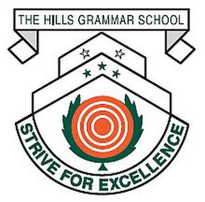 The Hills Grammar School - Image: Hillsgrammarschool