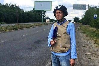Killing of Igor Kornelyuk and Anton Voloshin - Image: Igor Kornelyuk