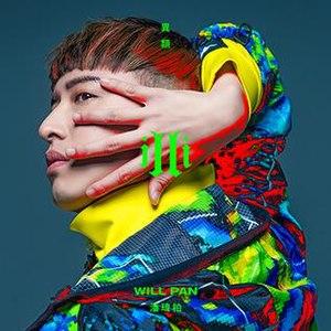 Illi (album) - Image: Illi pre order album cover