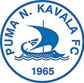 Kavala F.C. - Logo of Kavala F.C. until 2012