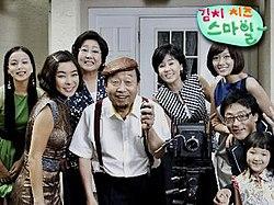 kimchi cheese smile wikipedia