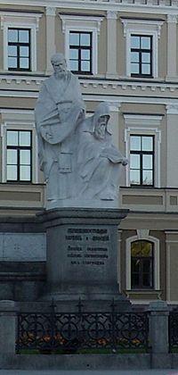 200px Kirill Mefodij ITAR TASS: Cyril and Methodius were Greeks