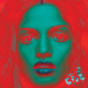 Matangi (album) - Image: MIA Matangi Cover