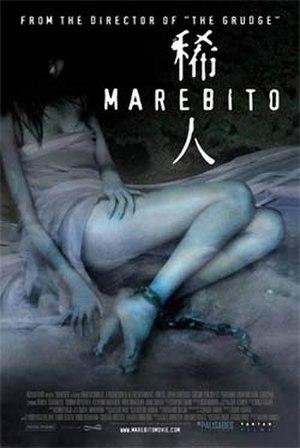 Marebito (film) - Image: Marebito