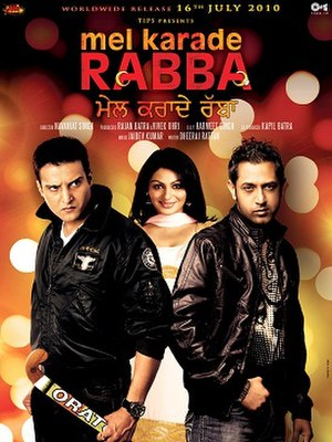 Mel Karade Rabba - Official film poster